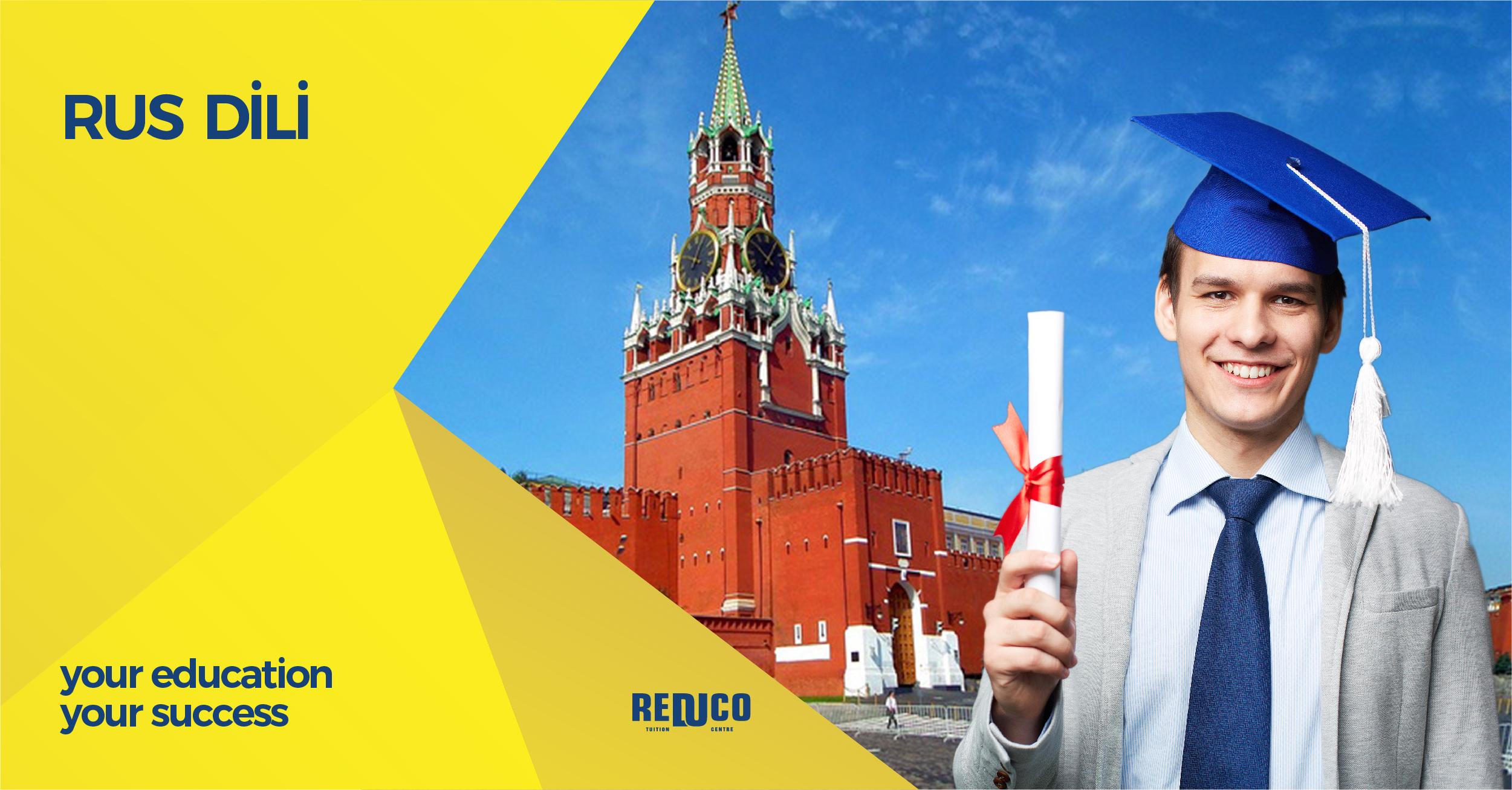 reduco Rus dili