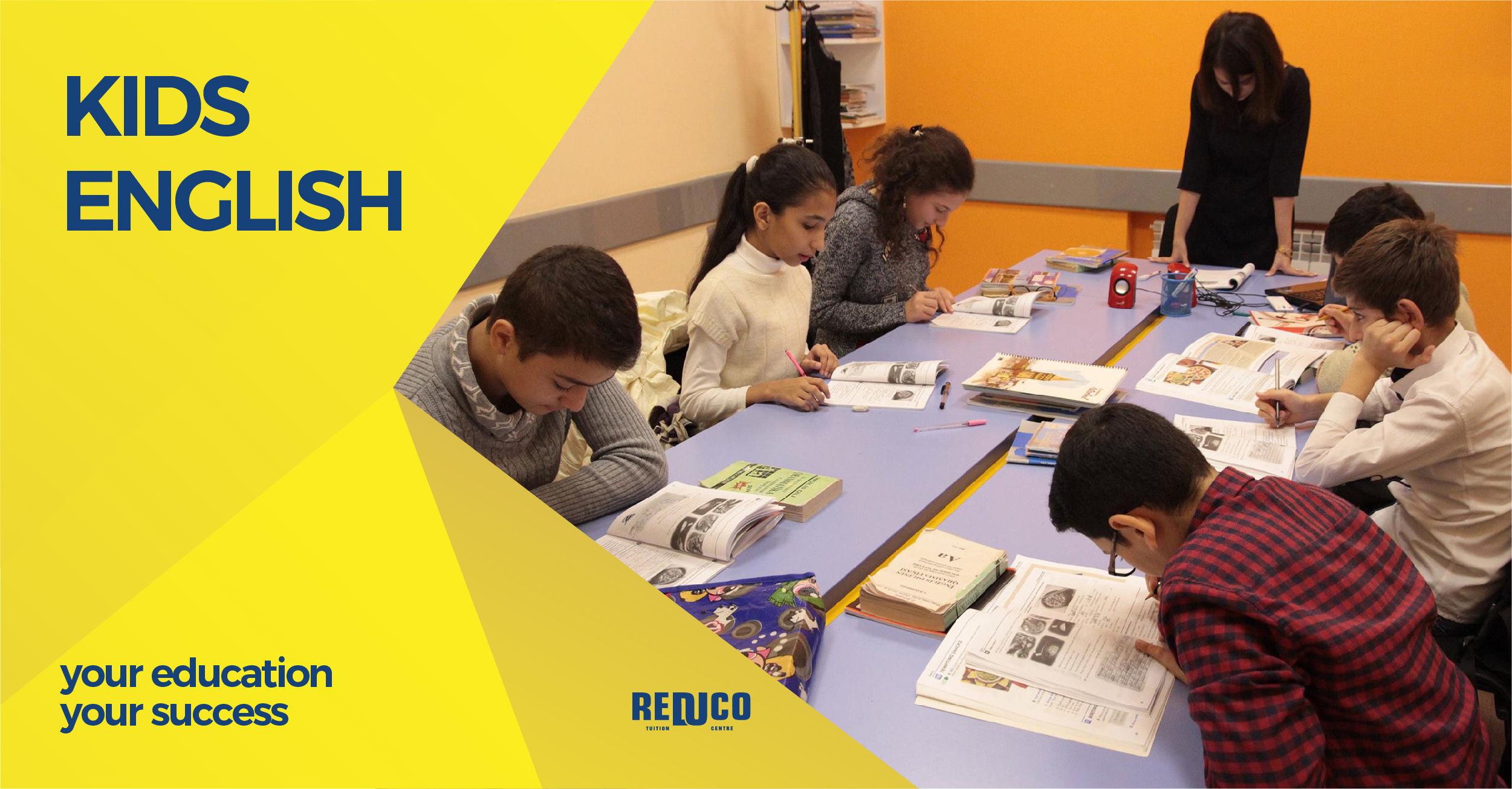 reduco  Uşaqlar üçün ingilis dili dərsləri